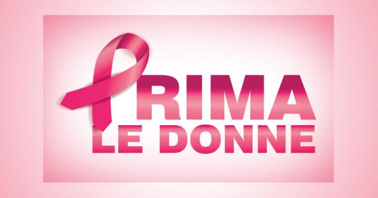 Regione Lazio, Ottobre Rosa: prenota la mammografia gratuita